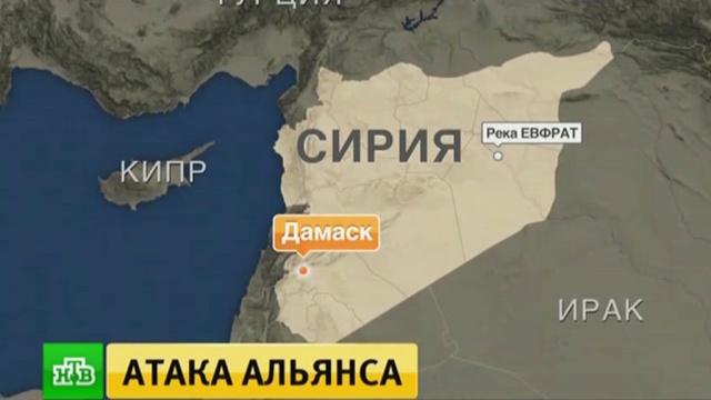 Международная коалиция нанесла удар по сирийской армии