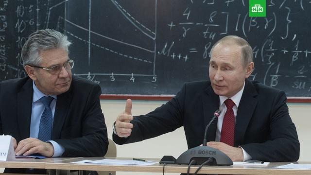 Путин: РФ должна быть центром притяжения для одаренных людей со всего мира