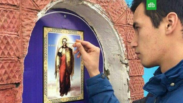 На Кубани задержан юноша, затушивший сигарету об икону