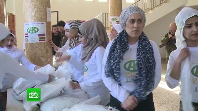 Сирийские беженцы получили гуманитарную помощь из Чечни