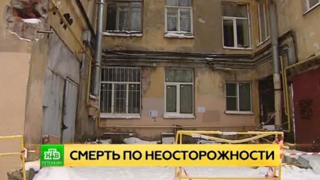 Погибшая от наледи петербургская пенсионерка пренебрегла собственной безопасностью