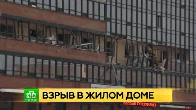 МЧС: в Приморском районе Петербурга взорвался газовый баллон