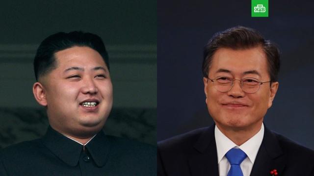Лидер КНДР пригласил президента Южной Кореи посетить Пхеньян