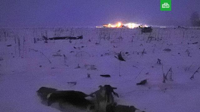На месте крушения Ан-148 в Подмосковье обнаружены фрагменты тел