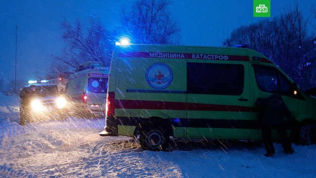 МЧС направило спасателей к месту крушения Ан-148 в Подмосковье