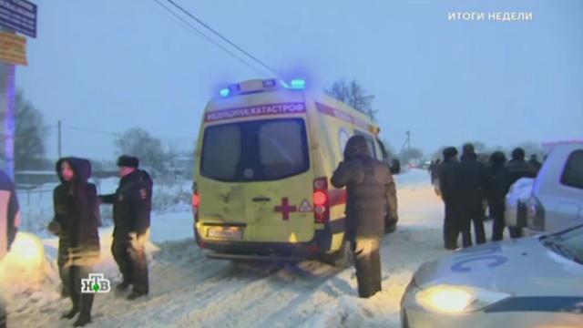 Очевидцы сообщили о сильном хлопке перед крушением Ан-148