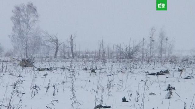 В разбившемся Ан-148 летели жители Оренбургской области
