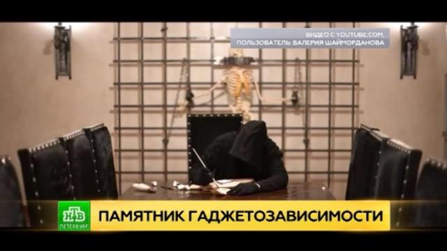 Питерский офис ВКонтакте обживает механический поклонник соцсетей