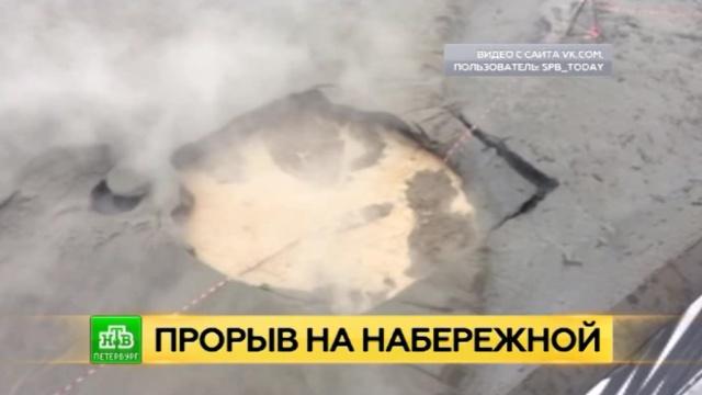 Из-за разлива кипятка в центре Петербурга пострадал водитель