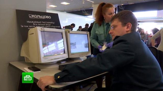 подготовка чм-2018 российских аэропортах работать эмоциональный контроль
