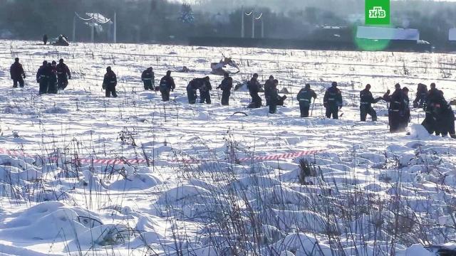 сша предложили россии помощь расследовании катастрофы ан-148