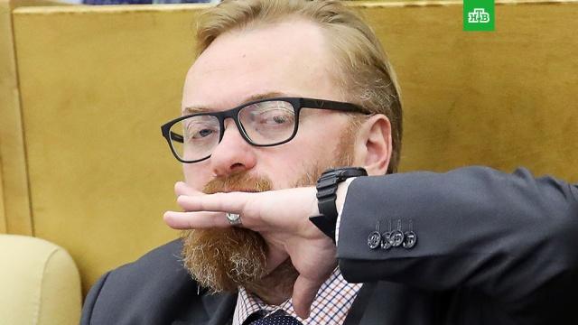 Милонов рассказал, чем пахнут геи