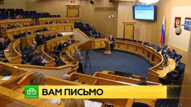 ЗакС Ленобласти засыпал Почту России неприятными вопросами
