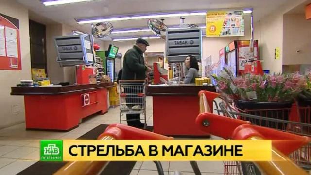 Поспорившие с кассиром нетрезвые петербуржцы устроили стрельбу в магазине