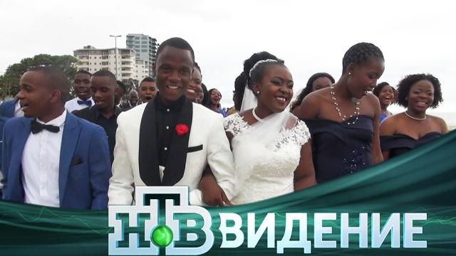 Секретная Африка. Русский Мозамбик: НТВ представляет документальный фильм Алексея Поборцева