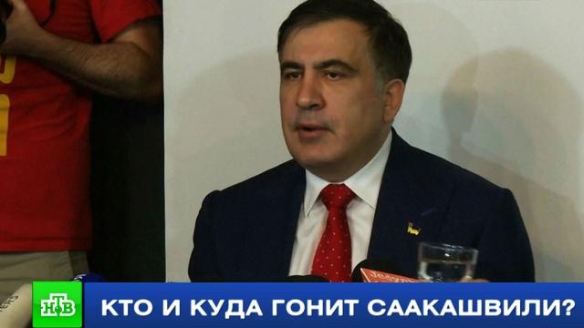 Его в дверь, а он в окно: как Саакашвили собирается прорываться на Украину