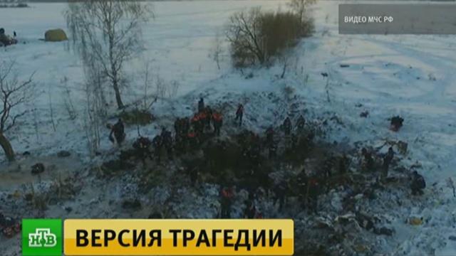 Родственники погибших в катастрофе Ан-148 приехали на процедуру опознания