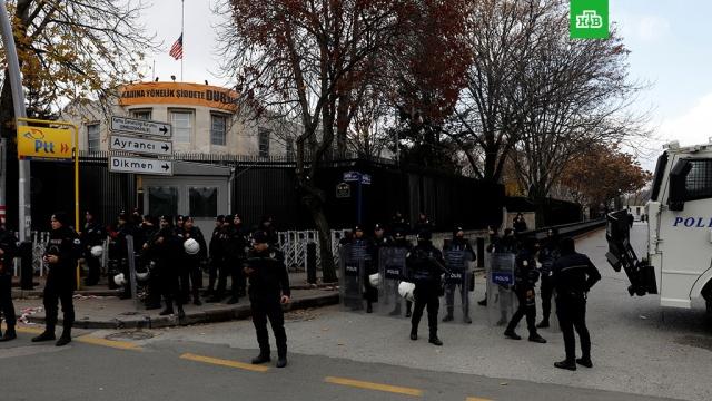 В Анкаре изменили название улицы, где расположено посольство США