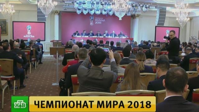 В ФИФА обсудили страхи иностранцев перед ЧМ-2018