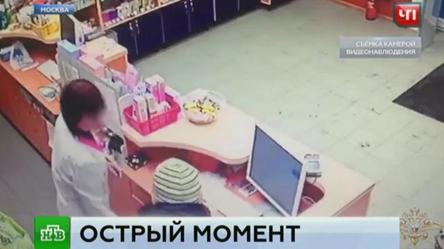 Нападение с ножом на аптекаря в Москве сняла видеокамера