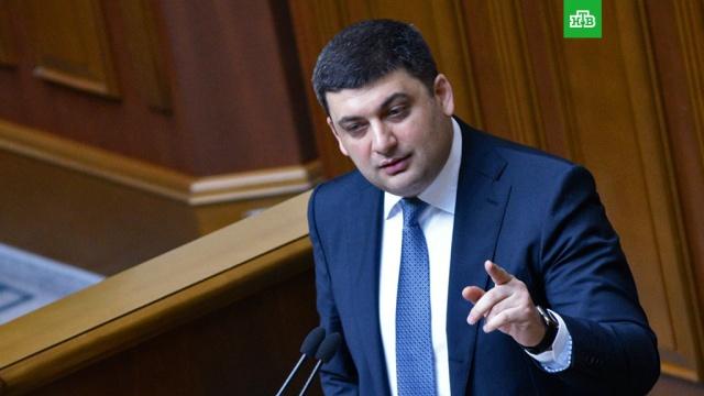 Премьер Украины признал невозможность прожить без заимствований извне