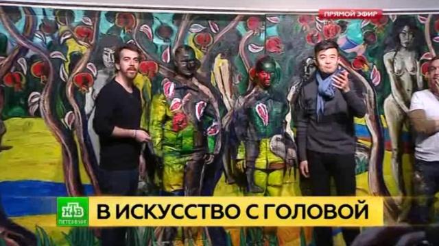 Художник-невидимка из Китая спрятал корреспондента НТВ на холсте своей картины
