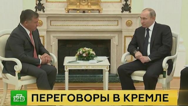 Путин в Москве провел переговоры с королем Иордании