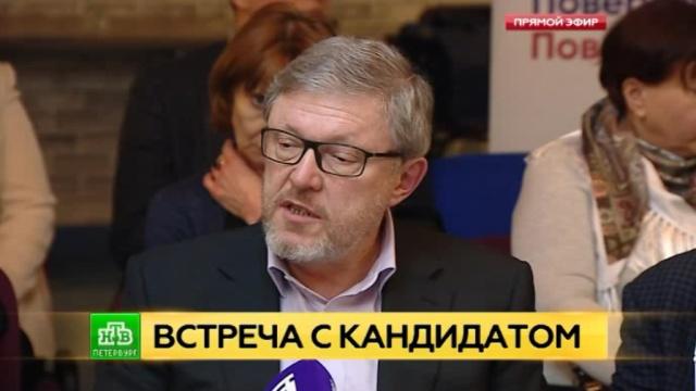 Григорий Явлинский поговорил о проблемах экономики с петербургской интеллигенцией