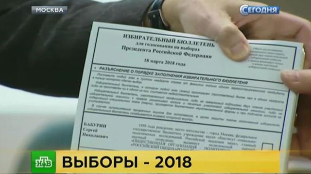 ЦИК показал журналистам бюллетени для выборов президента