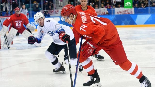 Играли в тело: российские хоккеисты рассказали о победе в жестком матче с США