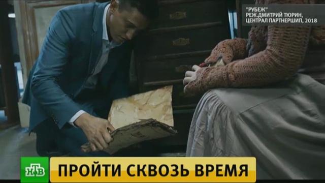 """Игра актеров впечатляет"": публика тепло приняла фильм ""Рубеж"""