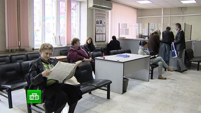Минтруд планирует увеличить пособие по безработице в РФ