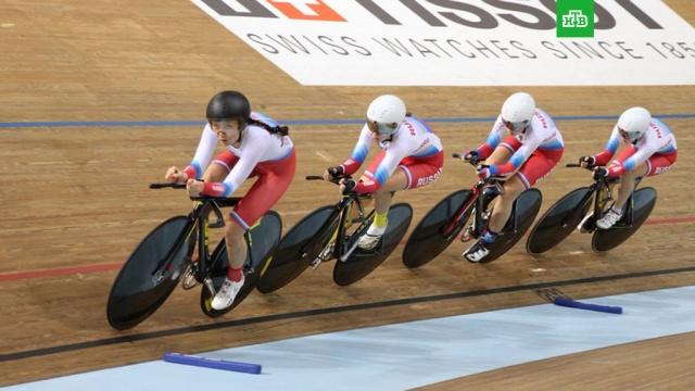 Женская сборная России по велотреку потеряла велосипеды по пути на ЧМ