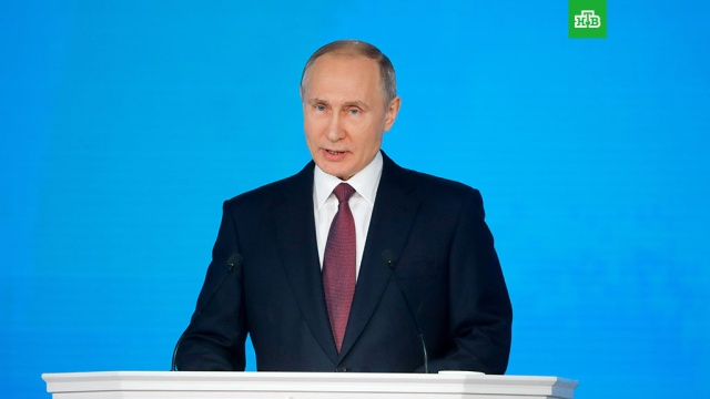 Путин назвал главную угрозу России