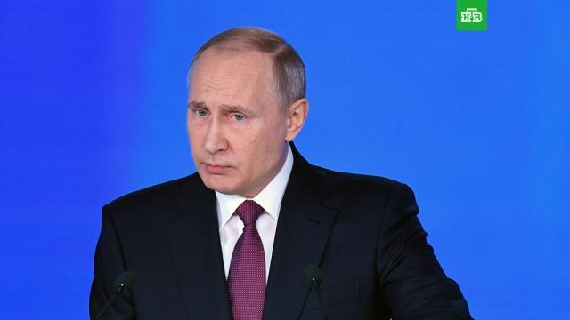 Путин предложил создать в регионах культурно-образовательные комплексы