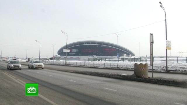 Комиссия ФИФА проверила готовность стадиона Казань Арена к ЧМ-2018