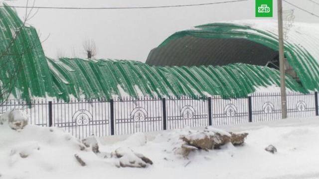 В Подмосковье снег обрушил крышу строящегося катка