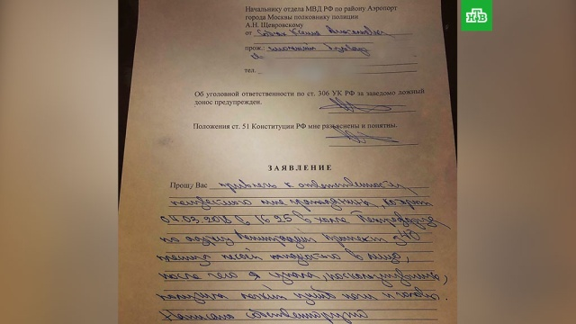 Собчак написала заявление после нападения за Жириновского