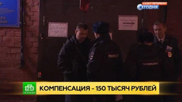 мвд заплатит 150 матери убитого пьяным полицейским петербуржца