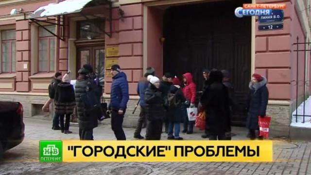 Многострадальные дольщики питерского Города пожаловались президенту