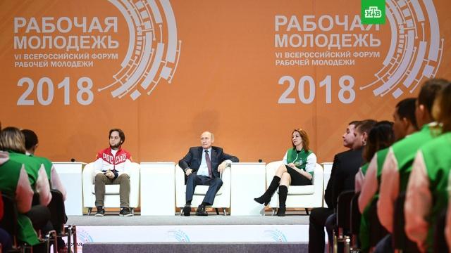 Путин назвал устаревшим штампом разделение профессий на мужские и женские
