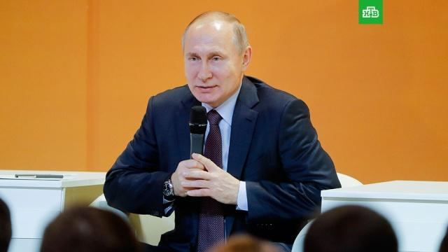 Превратились в Рога и копыта: Путин объяснил сокращение числа вузов