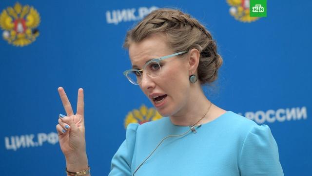 глава мид украины выявил собчак политическую шизофрению