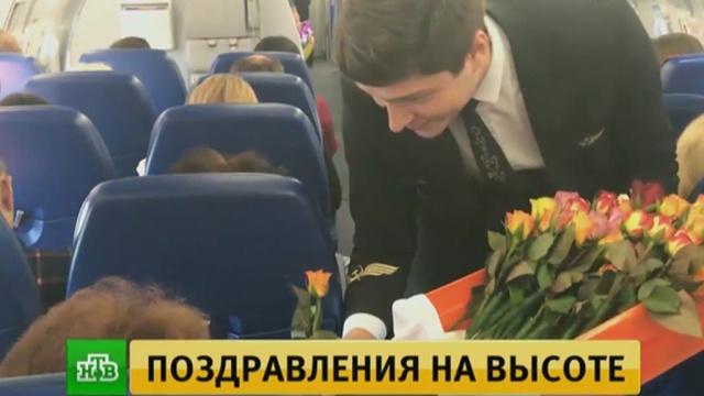 Пассажирки Аэрофлота, ветераны ВОВ и женщины-дворники получили подарки в честь 8 Марта
