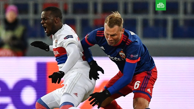 ЦСКА уступил Лиону в первом матче 1/8 финала Лиги Европы
