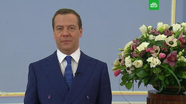Спасибо за тепло, заботу и красоту: Медведев поздравил россиянок с 8 Марта