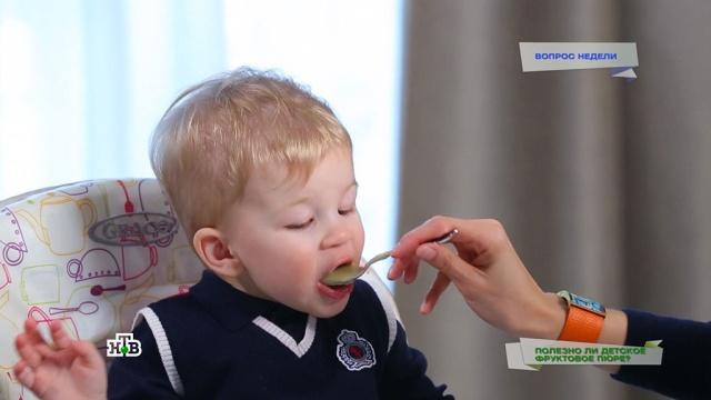 Полезный десерт: как правильно выбрать фруктовое пюре для ребенка