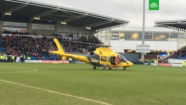 В Англии вертолет приземлился на поле во время футбольного матча: видео