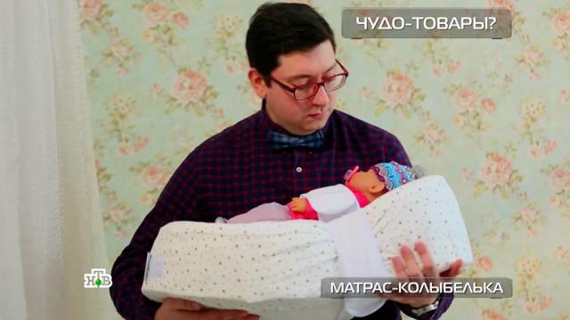 Матрас-колыбелька и эмаль для ванны: проверка рекламных обещаний