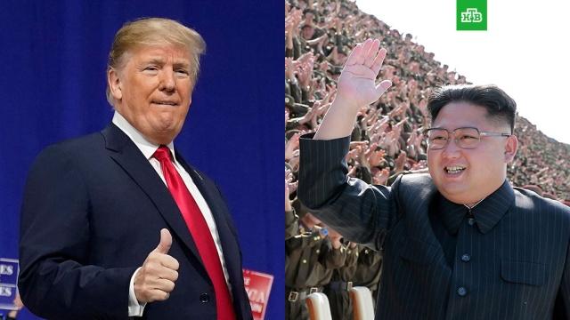 Величайшая сделка: Трамп озвучил свои ожидания от переговоров с Ким Чен Ыном